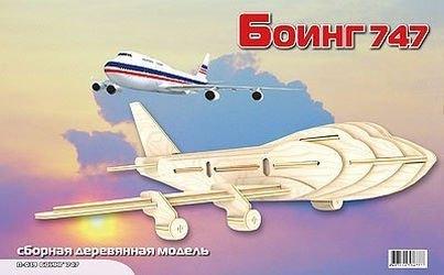 Фото Сборная деревянная модель Боинг 747 (П039)