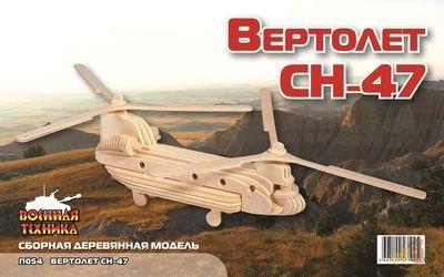 Фото Сборная деревянная модель Вертолет СН-47 (П054)