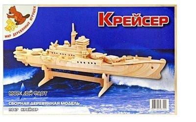 Фото Сборная деревянная модель Крейсер (П047)