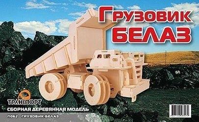 Фото Сборная деревянная модель Грузовик БЕЛАЗ (П062)