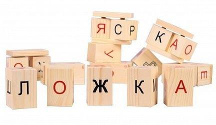 Динамические кубики Чаплыгина Читаю легко фотография 3