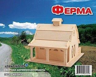 Фото Сборная деревянная модель Ферма (П070)
