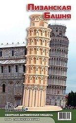 Фото Сборная деревянная модель Пизанская башня (П093)