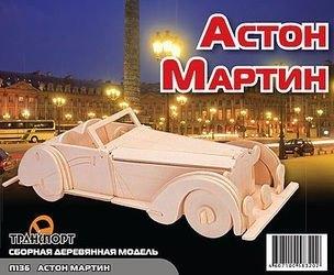 Фото Сборная деревянная модель Астон-мартин (П136)