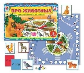 Фото Настольная обучающая игра Про животных (С-592)