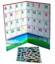 Игра с волшебными наклейками Волшебная азбука фотография 2