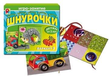Фото Настольная развивающая игра Шнурочки-3 (С-330)