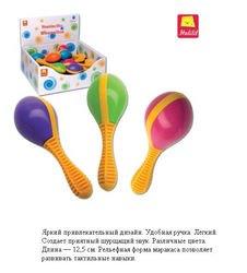 Фото Детская погремушкаМаракас 12,5 см (MP365)