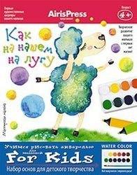 Фото Набор для детского творчестваМастерская малыша 4+ Как на нашем на лугу