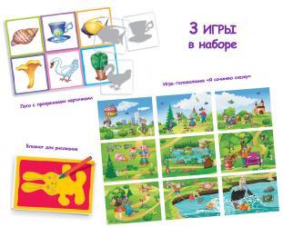 Развивающие пластиковое лото Силуэты (4+) Комплект из трех игр фотография 3