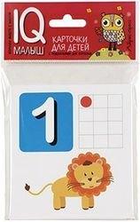 Фото Набор карточек для детей Считаем от 1 до 12