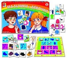 Фото Настольная игра Мальчики и девочки (С-992)