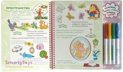 Книга Скоро в школу Логика для малышей фотография 2