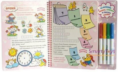 Книга Скоро в школу Логика для малышей фотография 4