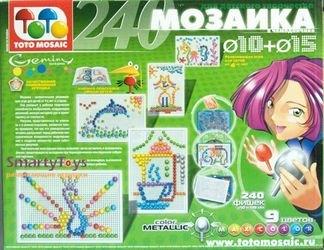 Мозаика 240 элементов, 10мм + 15мм в чемоданчике (00-154) фотография 3