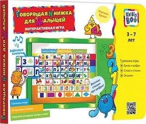 Фото Интерактивная игра Говорящая книжка для малышей (45294)