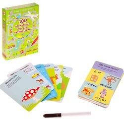 """Фото Карточки """"100 логических игр для путешествий"""""""
