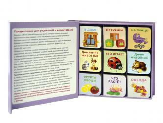 Набор книжек-кубиков Я узнаю мир фотография 2