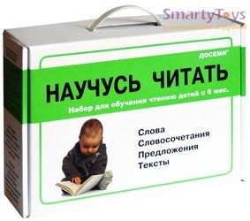 """Фото Набор """"Научусь читать"""""""
