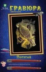 """Фото Гравюра """"Попугай""""с эффектом золота(Гр-201)"""