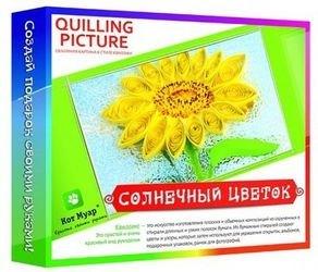 "Фото Квиллинг ""Солнечный цветок"" (QP1802)"