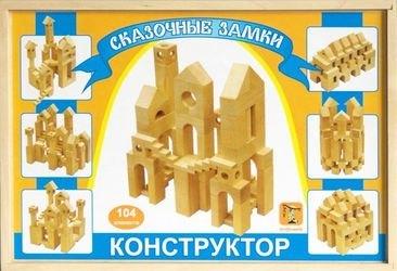 Конструктор Сказочные замки (104 дет.) фотография 1