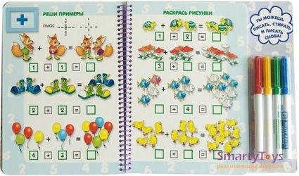 Книга Скоро в школу Цифры фотография 3