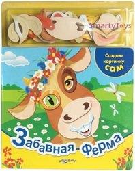 Фото Забавная ферма. Книга с магнитными наклейками.