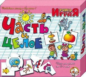 Фото Настольная игра Часть и целое Учись Играя (00049)