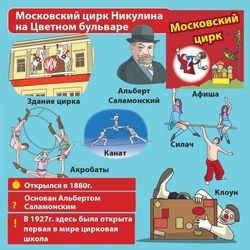 Настольная игра Сундучок знаний Москва фотография 2