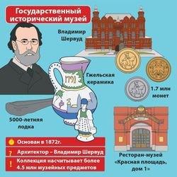 Настольная игра Сундучок знаний Москва фотография 5