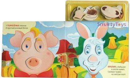 Забавная ферма. Книга с магнитными наклейками. фотография 3