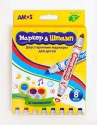 Фото Набор двусторонних маркеров со штампиками (8 штук, 8 цветов) 480480