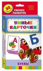"""Фото Развивающие карточки """"Буквы"""" (20996)"""