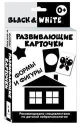 """Фото Развивающие карточки """"Формы и фигуры"""" черно-белые (29962)"""
