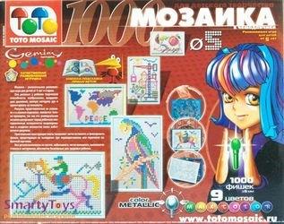 Мозаика 1000 элементов, 5 мм в чемоданчике (00-155) фотография 3