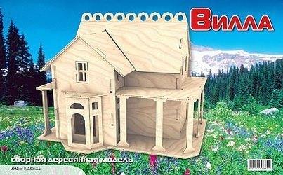 Фото Сборная деревянная модель Вилла (П120)