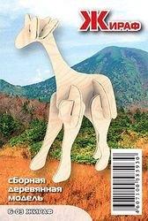 Фото Сборная деревянная модель Жираф (Б 03)