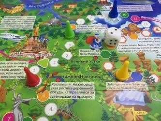 Настольная игра-ходилка Путешествие по России фотография 2