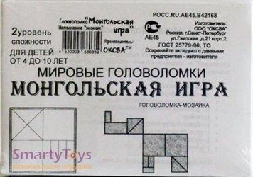 Головоломка Монгольская игра (Оксва) фотография 2