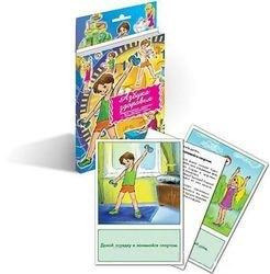 Фото Набор карточек Азбука здоровья