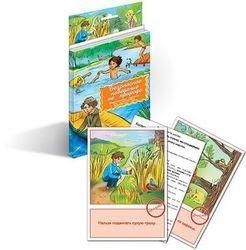 Фото Набор карточек Безопасное поведение на природе