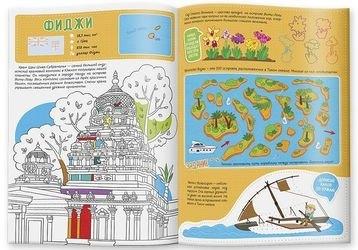 Книга с заданиями и наклейками Путешествуй по миру Африка и Австралия Книга 2 фотография 2