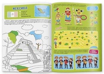 Книга с заданиями и наклейками Путешествуй по миру Северная и Южная Америка Книга 3 фотография 3