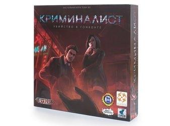 Фото Настольная игра Криминалист