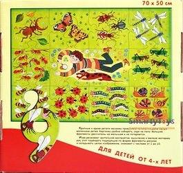 Напольный пазл Арифметика (Мозаика для малышей) фотография 2