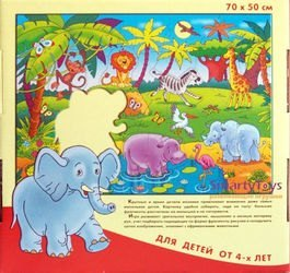 Напольный пазл В Африке (Мозаика для малышей) фотография 2