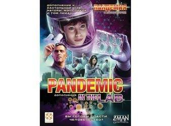 Фото Настольная игра Пандемия В лаборатории (дополнение к игре Пандемия)