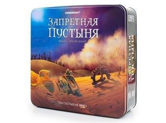 Фото Настольная игра Запретная пустыня (Forbidden Desert)