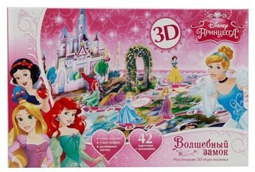 Фото Настольная игра-ходилка 3D Дисней Принцессы